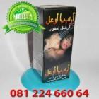 Jual arabian oil di bandung – pembesar penis 08122466064