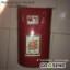 Jual Kain Blacu bahan lembut L 95cm P 50m cap Bunga Rose merah